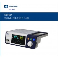 Pulse Oximeter(Nellcor)