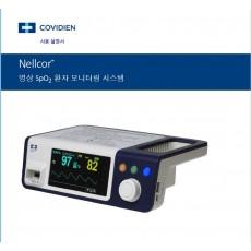 Pulse Oximeter(Nellcor)