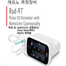 모델명: Rad-97 (Capnography: SpO2 + H/R + EtCO2)